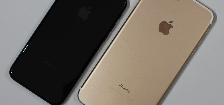 Participez au tirage au sort pour gagner un iPhone 7 gratuit